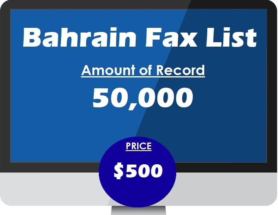 Buy Bahrain Fax List