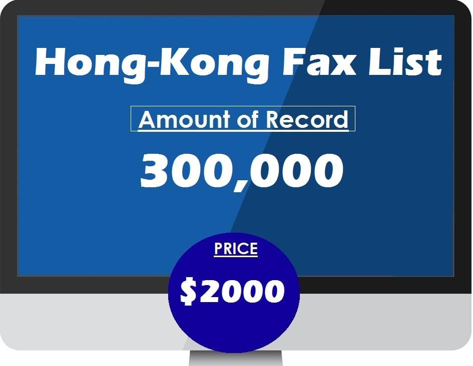 Buy Hong-Kong Fax List
