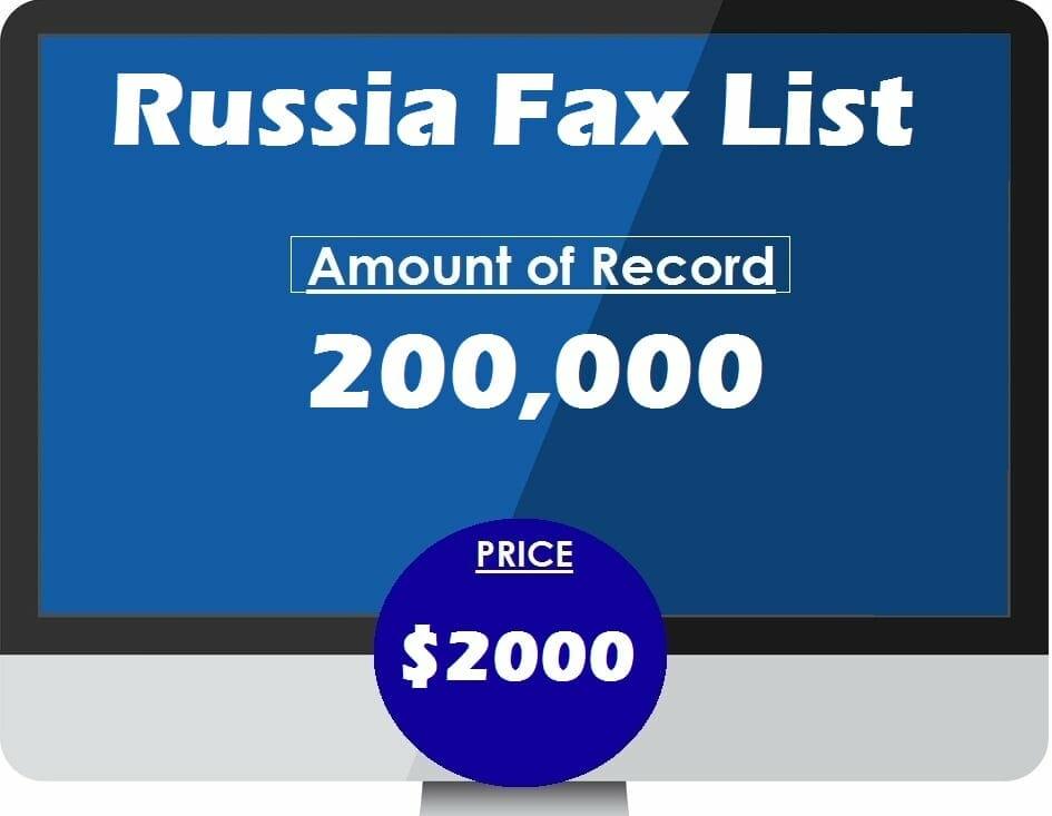 Buy Russia Fax List