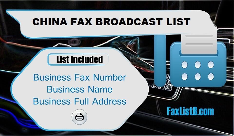 CHINA FAX BROADCAST LIST