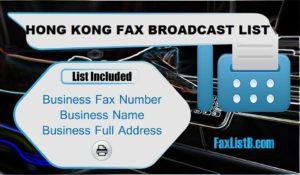 HONG KONG FAX BROADCAST LIST